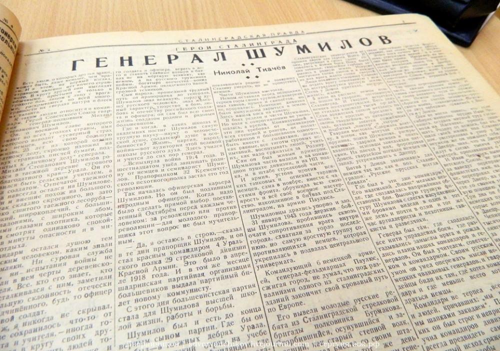 СталинПравда - 5янв1944 - 5