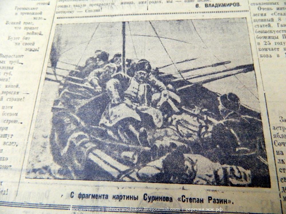 СталинПравда - 5янв1944 - 6