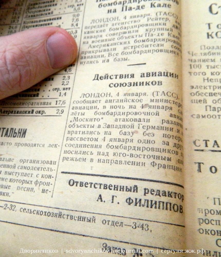СталинПравда - 5янв1944 - 9