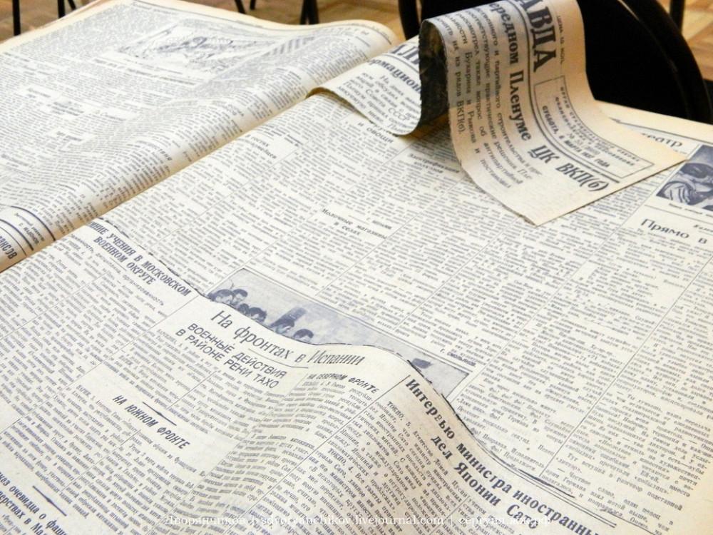 СталинПравда - порвана газета
