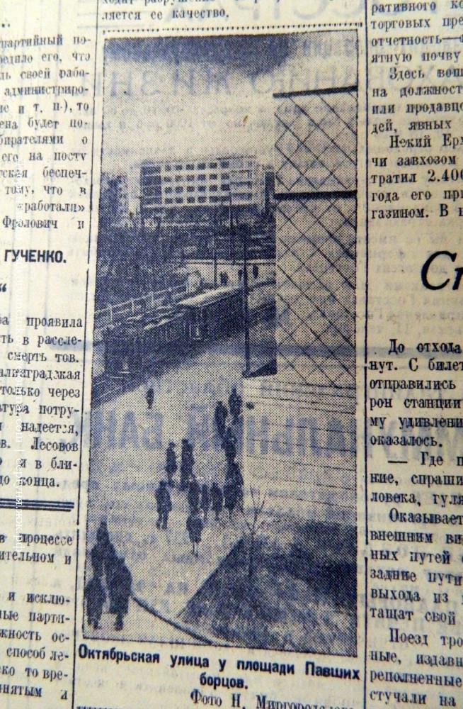 СталинПравда - у площади Павших борцов