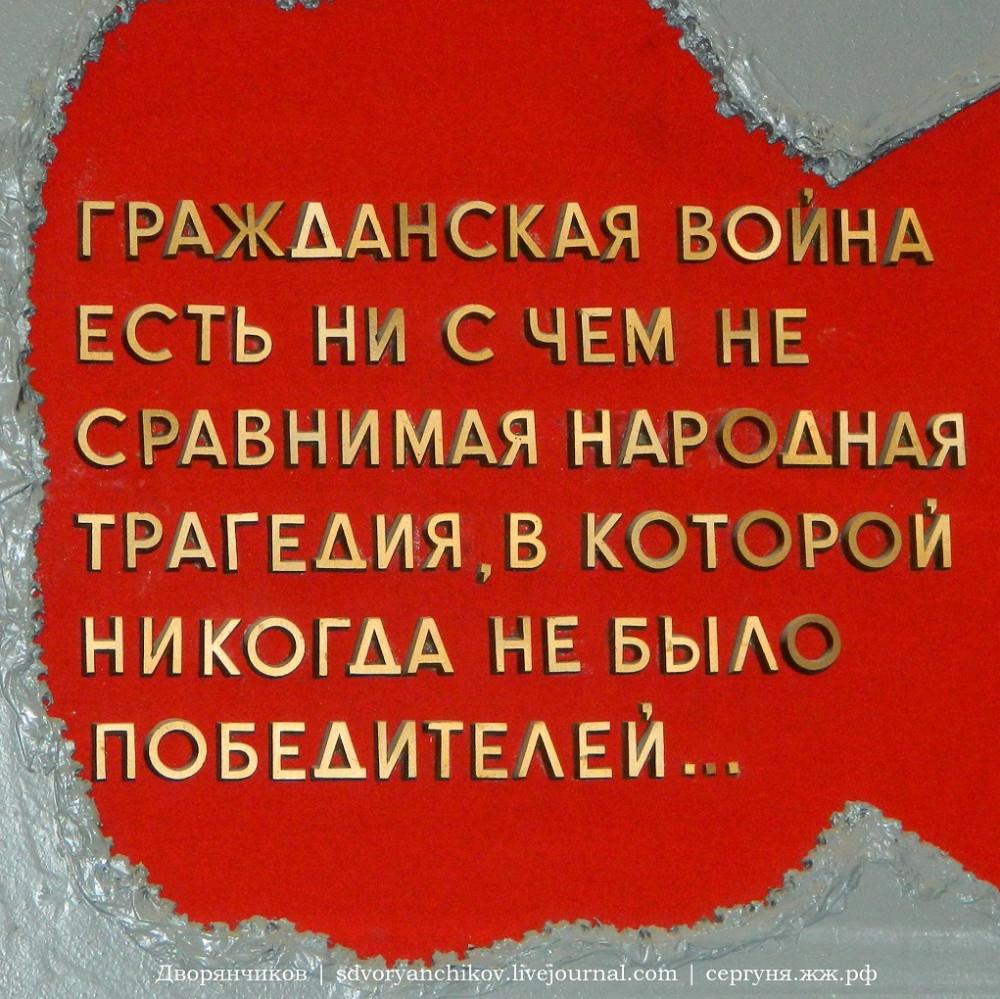 Музеи Волгограда - МИМ 9янв2015 (37)
