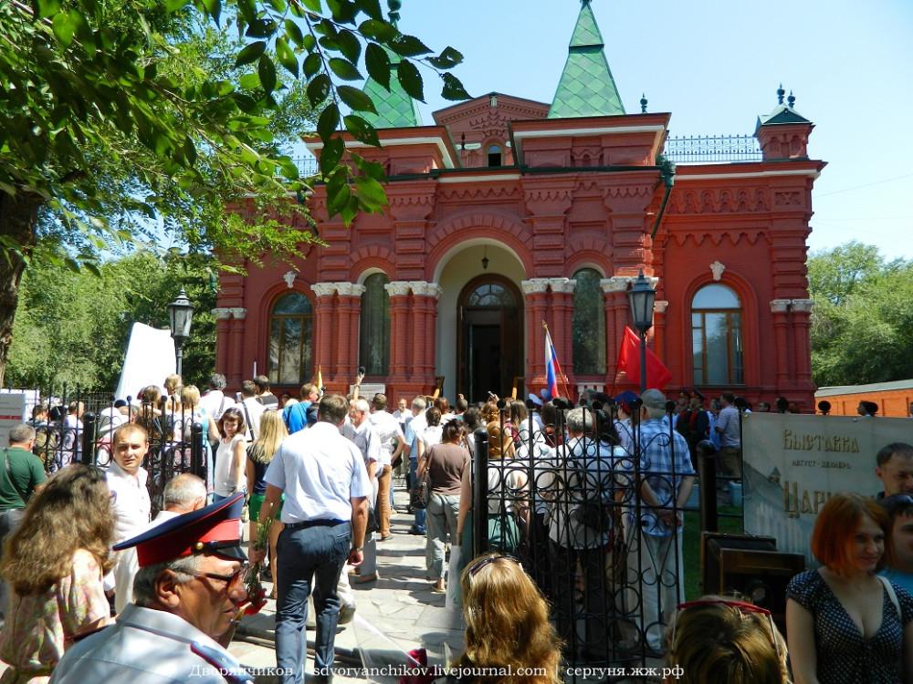 Музеи Волгограда - МИМ 1 августа 2014