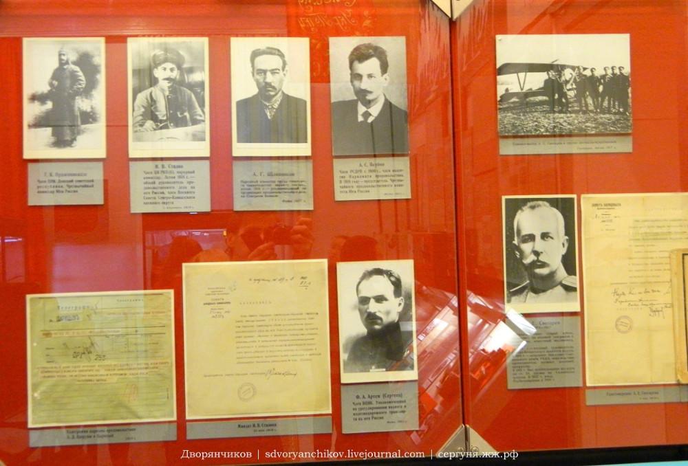 Музеи Волгограда - МИМ 9янв2015 (27)