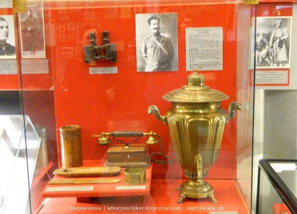 Музеи Волгограда - МИМ 9янв2015 (30)