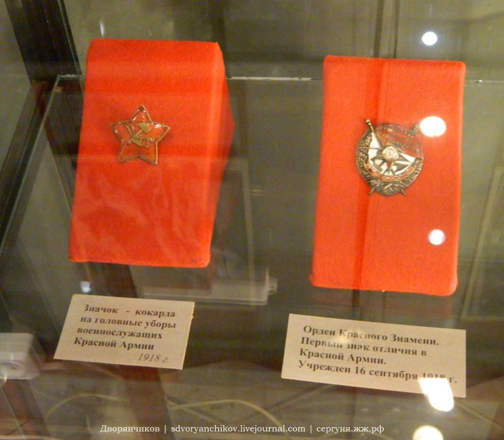 Музеи Волгограда - МИМ 9янв2015 (31)