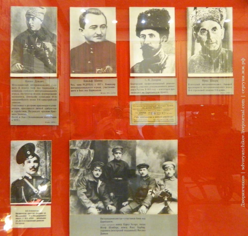 Музеи Волгограда - МИМ 9янв2015 (42)