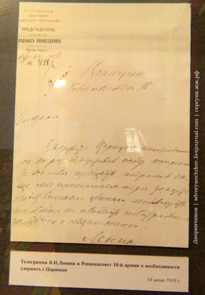 Музеи Волгограда - МИМ часть6 (4)