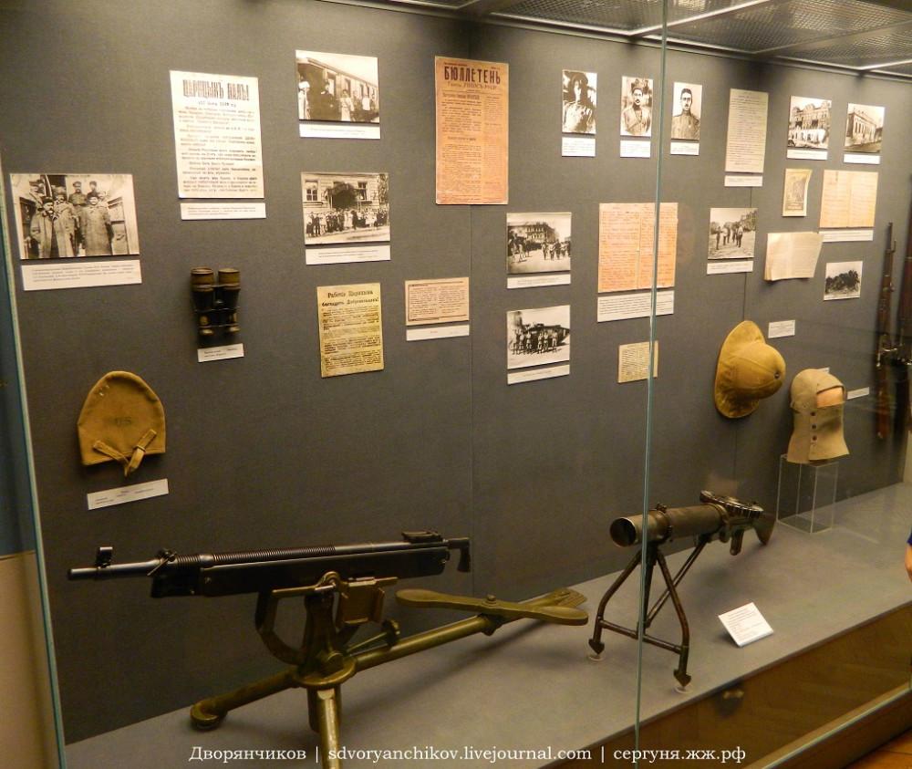 Музеи Волгограда - МИМ часть6 (6)