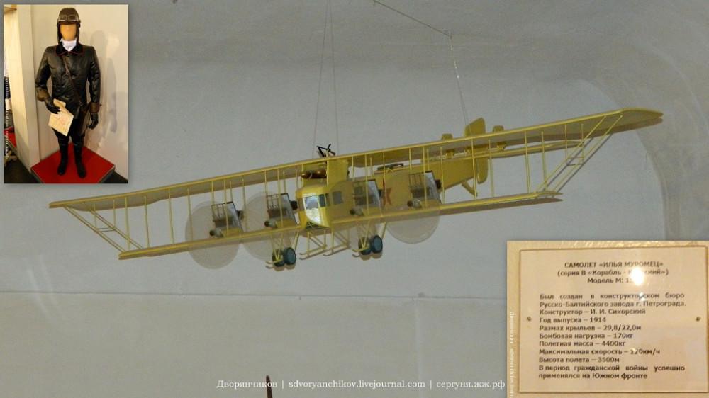 Музеи Волгограда - МИМ 9янв2015 (75)