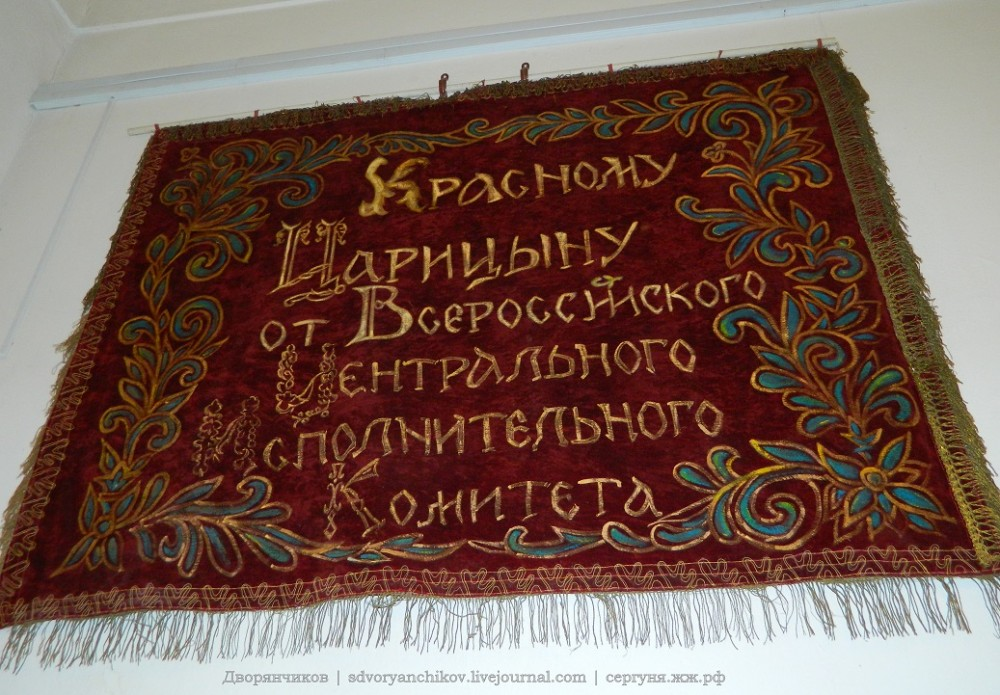 Музеи Волгограда - МИМ 9янв2015 (67)