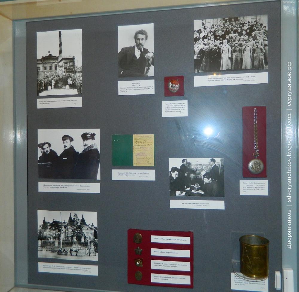 Музеи Волгограда - МИМ 9янв2015 (68)