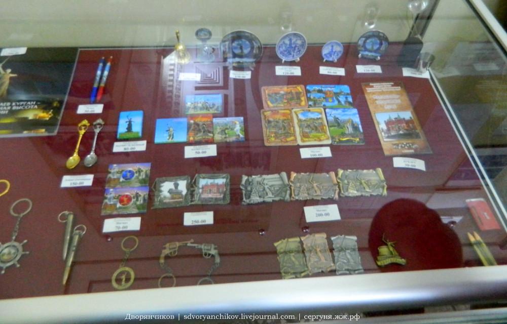 Музеи Волгограда - МИМ 9янв2015 (72)
