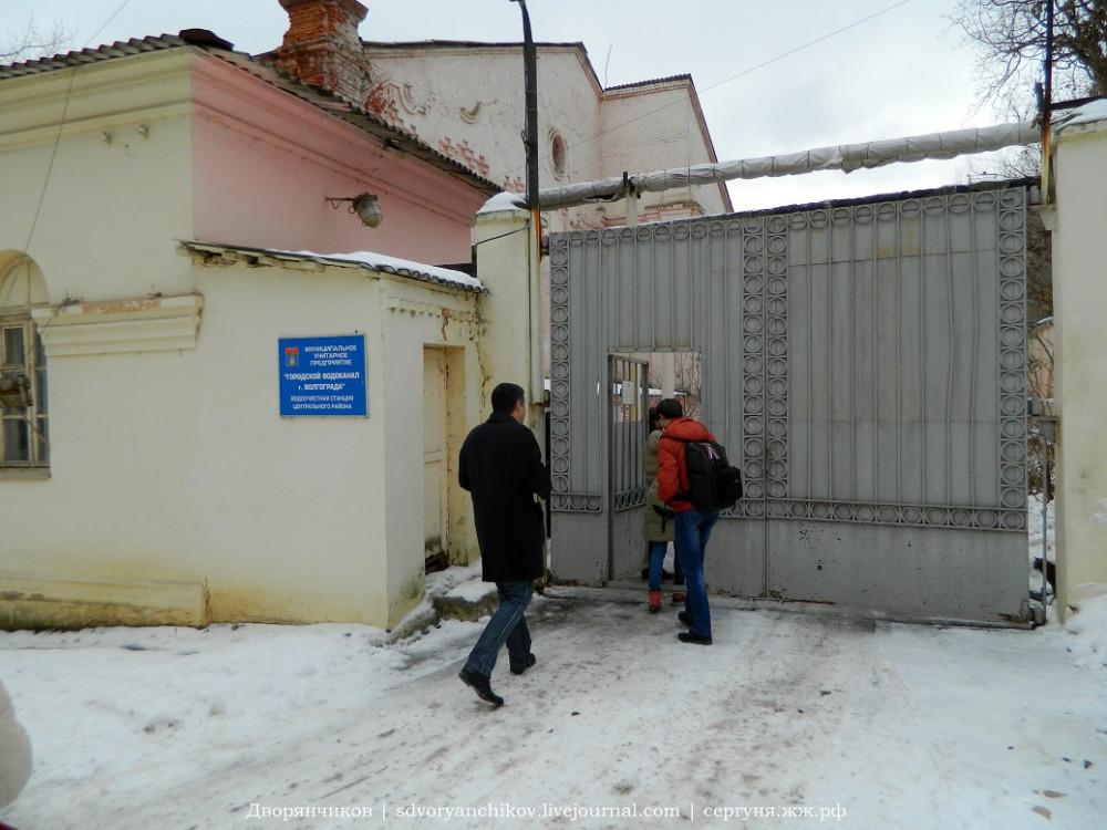 Музеи Волгограда - Горводоканал (3)