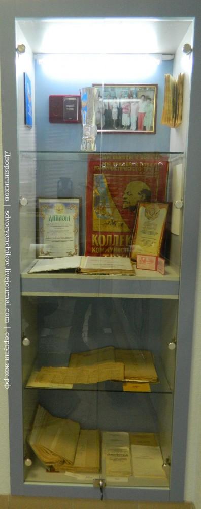 Музеи Волгограда - Горводоканал (49)