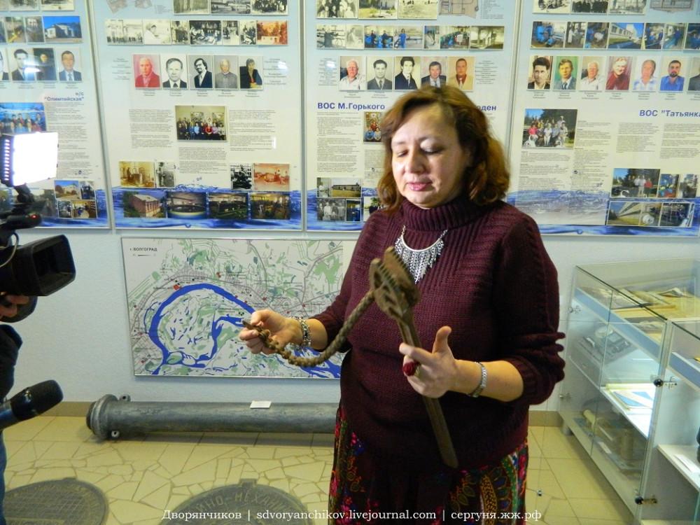 Музеи Волгограда - Горводоканал (59)
