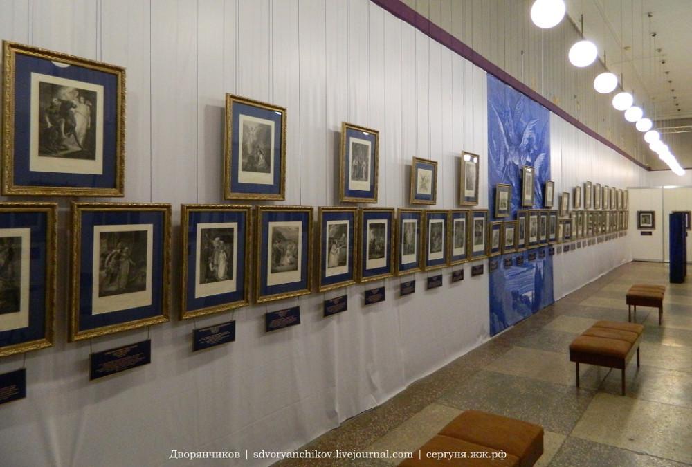 Музей ИЗО Машкова 16 янв 2015 Гравюры (3)