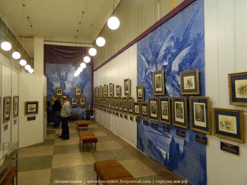 Музей ИЗО Машкова 16 янв 2015 Гравюры (8)