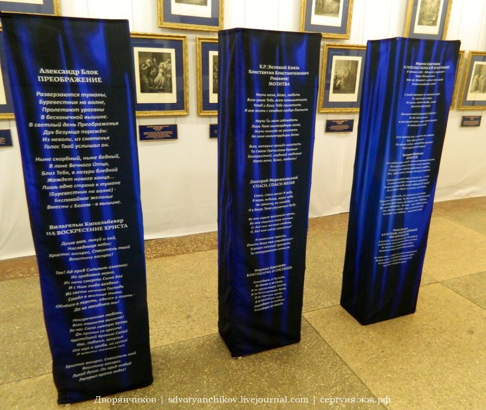 Музей ИЗО Машкова 16 янв 2015 Гравюры (9)