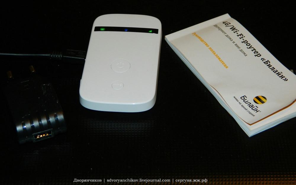 Билайн Wi-Fi роутер с индикаторами кликабельно