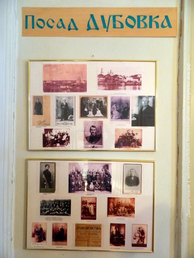 Дубовский музейный комплекс (11)