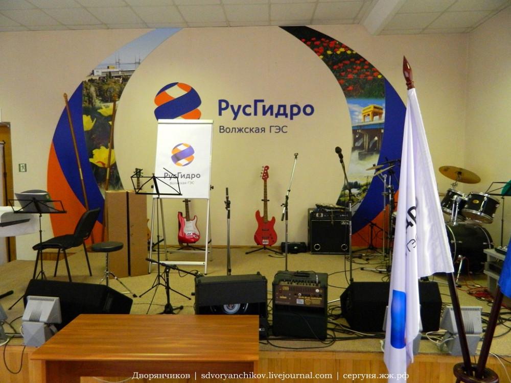 РусГидро - Волжская ГЭС 27февраля2015 (7)