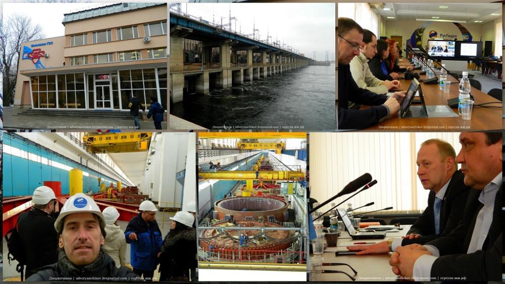 Волжская ГЭС коллаж обычный
