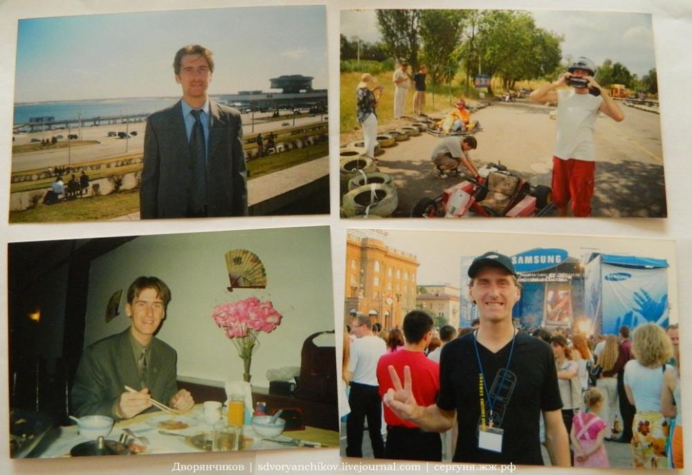 мои фото коллаж 2003-2004