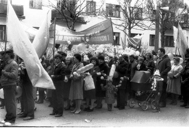 Праздничная демонстрация в Коряжме - прислал Андрей Гниденко