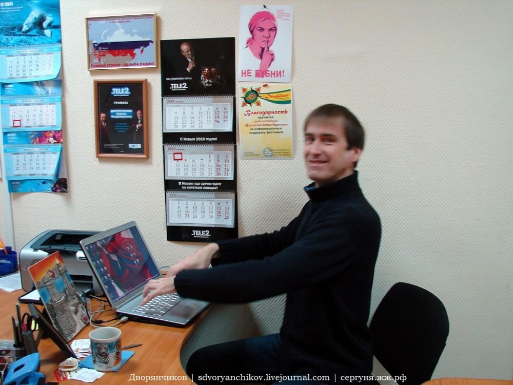 В офисе на радио 2010 г