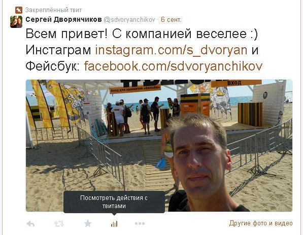 sdvoryanchikov твиттер BeeCamp