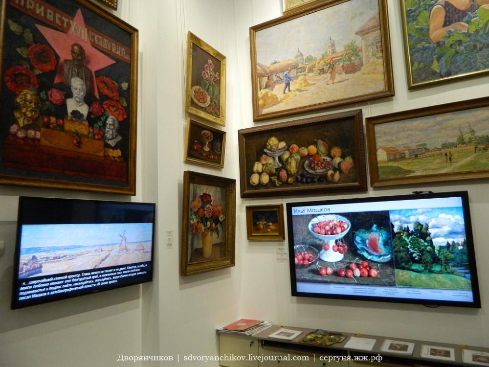 Волгоградский музей ИЗО - Интерактивная мастерская И И Машкова (3).JPG