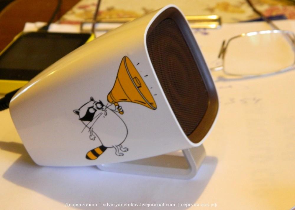 Билайн Sound Cup (3)