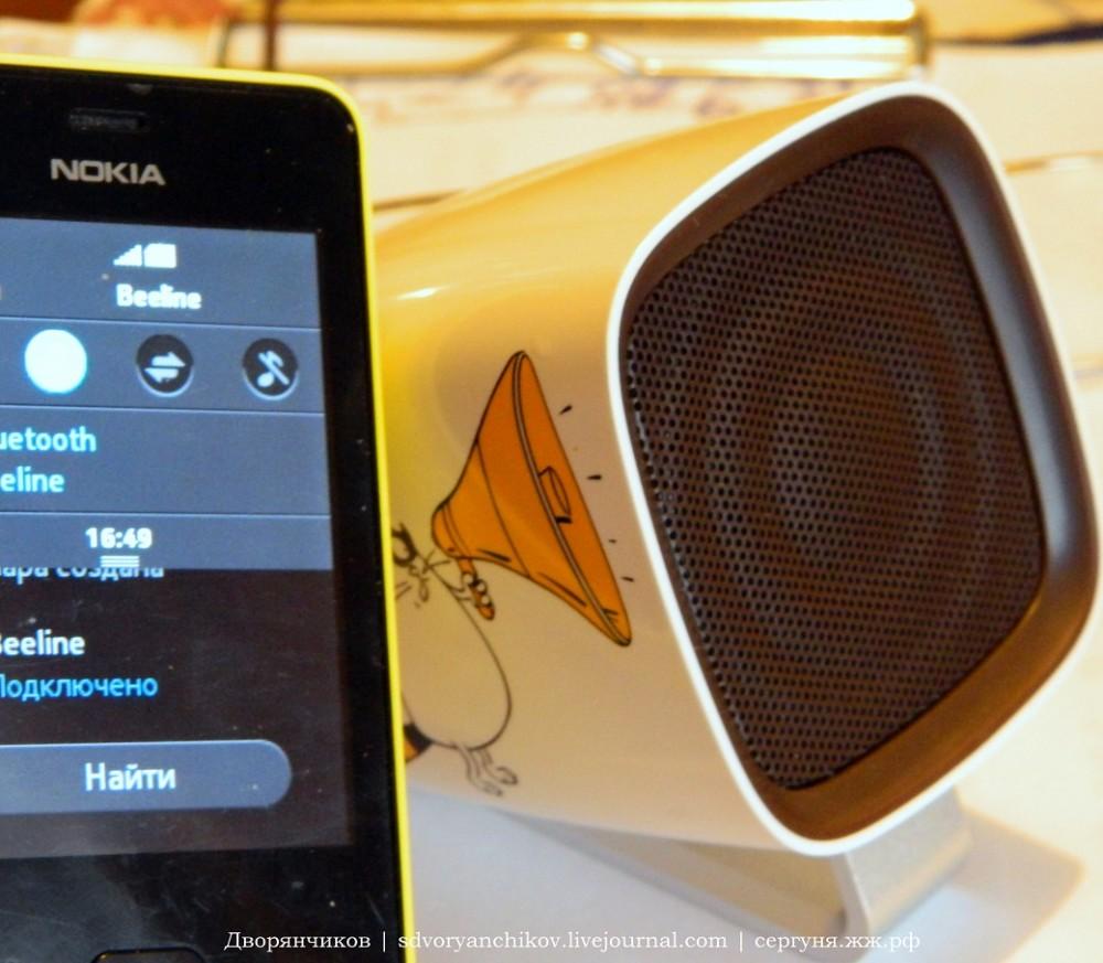 Билайн Sound Cup (4)