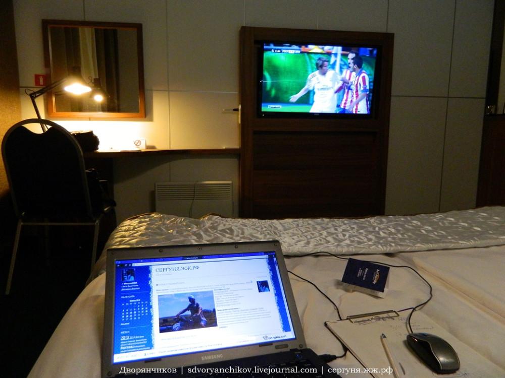В гостинице (3)