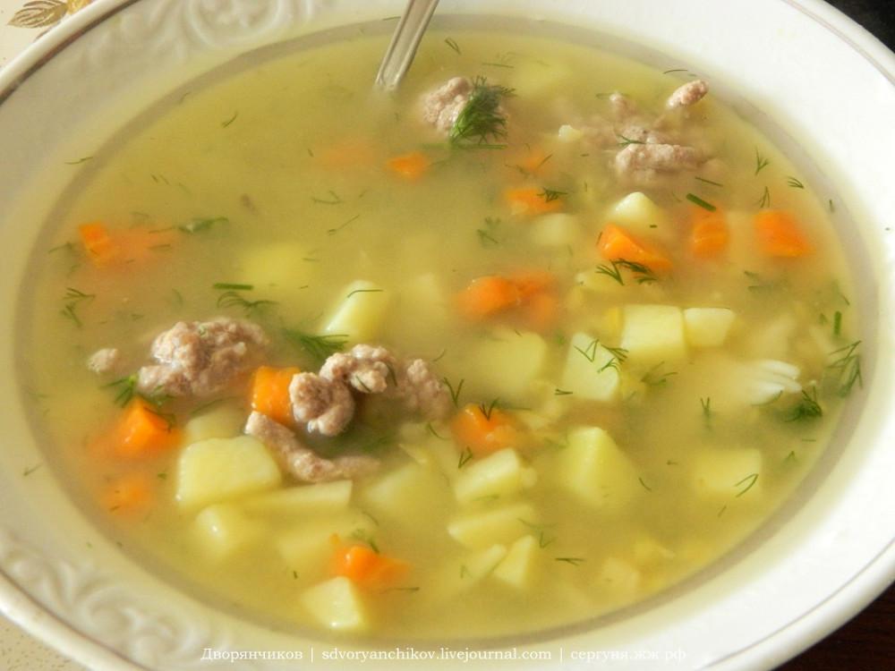 суп с фрикадельками.jpg
