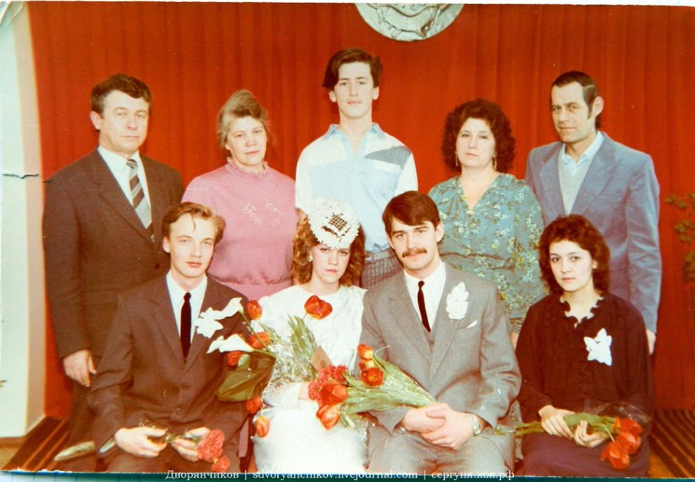 Коряжма Дворянчиков Свадьба Родители фото для жж_ужж.jpg