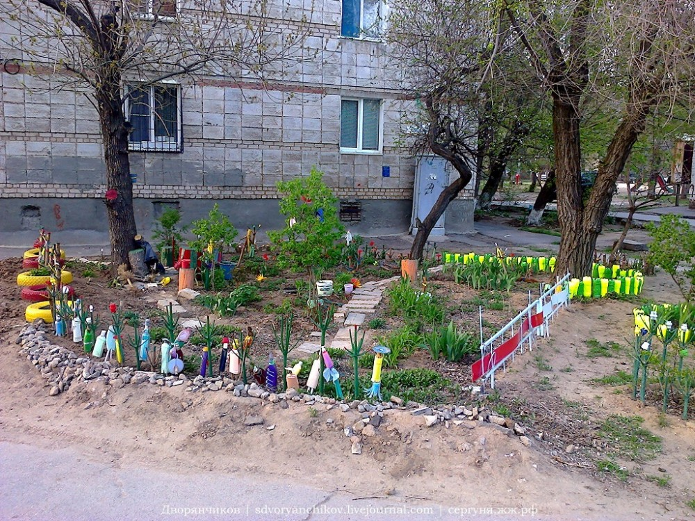 Волжский - А у нас во дворе -2 Набережная 59 (1)