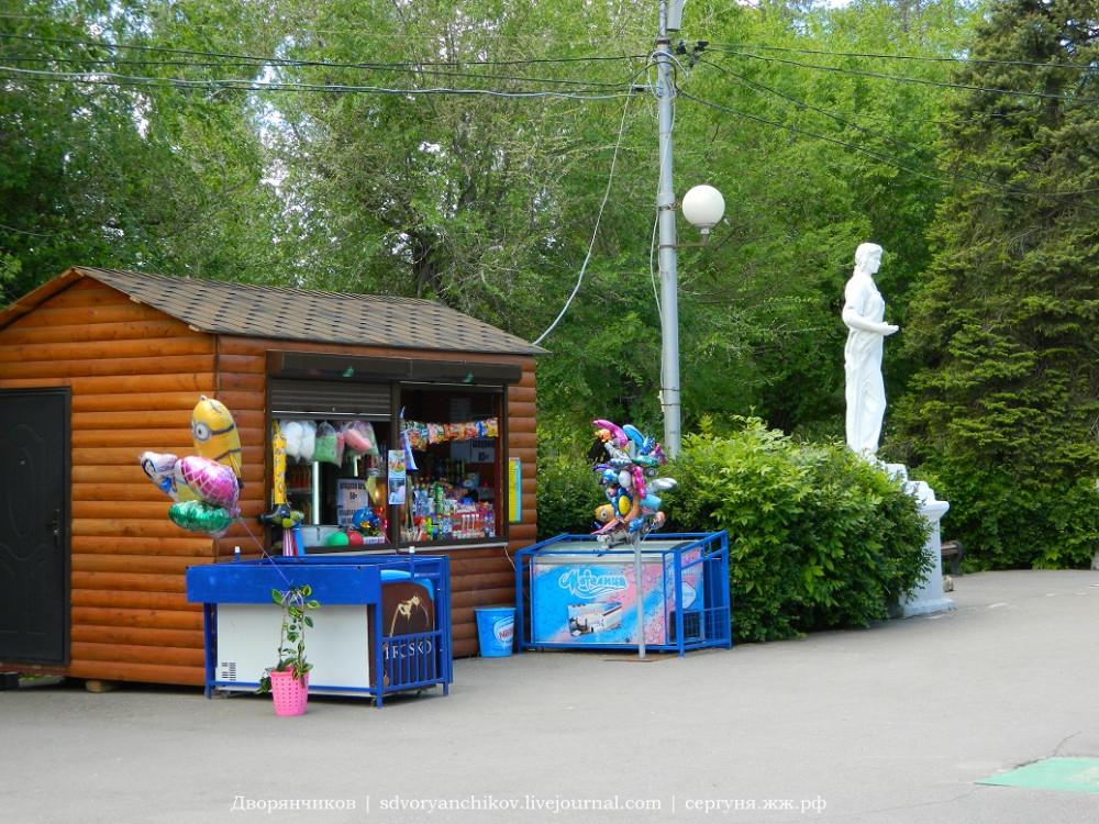 Волжский - Парк Дк ВГС - 19 мая (10).JPG