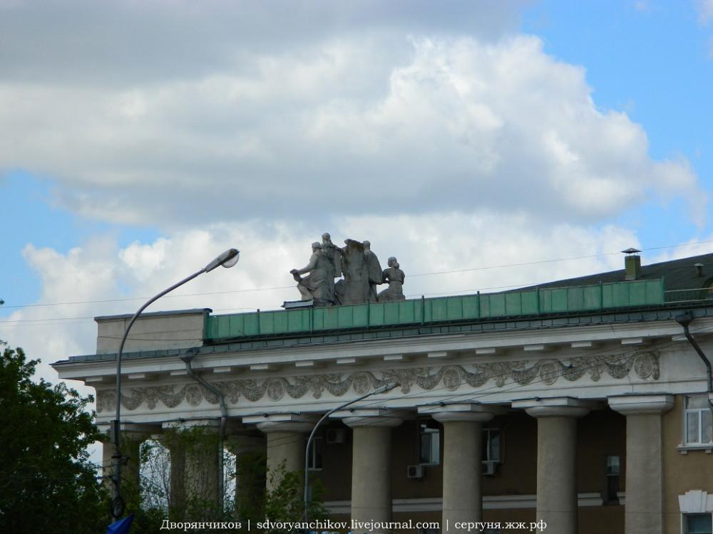Волжский - Парк Дк ВГС - 19 мая (15).JPG