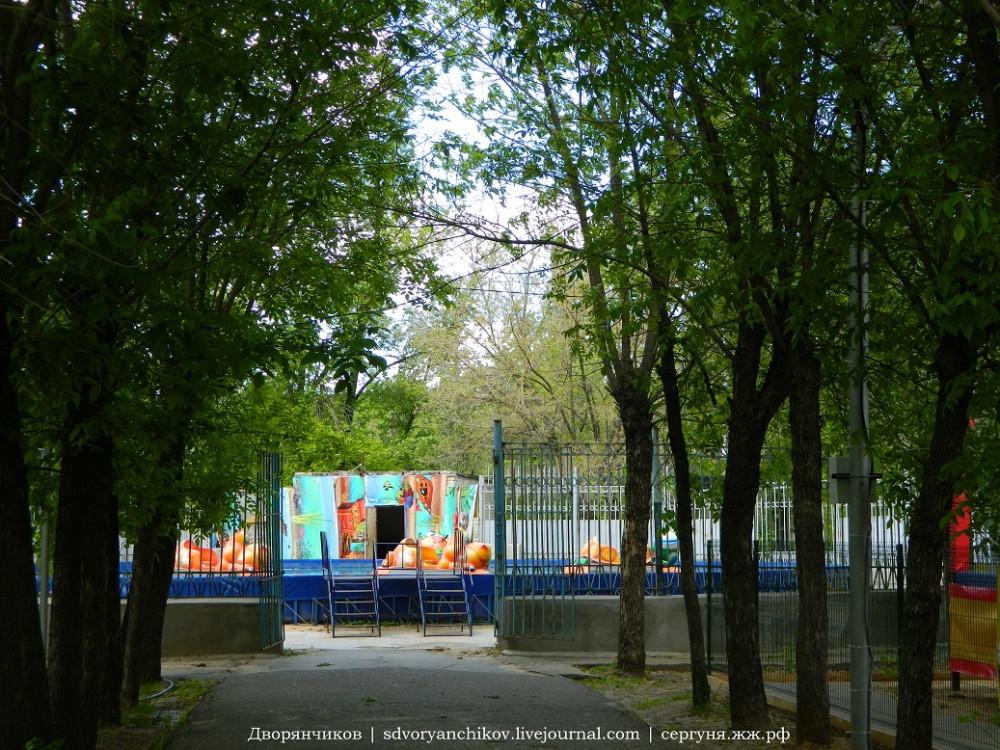 Волжский - Парк Дк ВГС - 19 мая (22).JPG