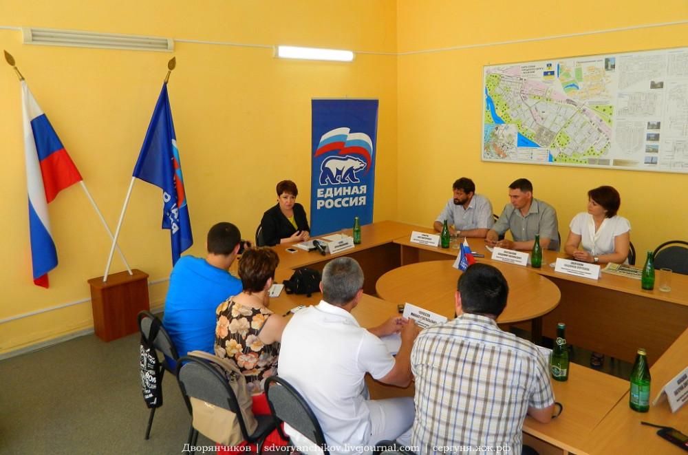28 мая Волжский - встреча с депутатом Гос Думы Гусевой Ириной Михайловной (1).JPG