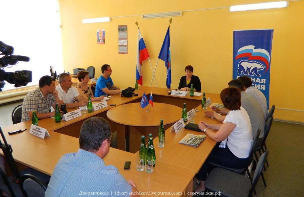28 мая Волжский - встреча с депутатом Гос Думы Гусевой Ириной Михайловной (4).JPG