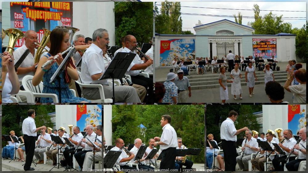 Волжский - оркестр в парке Дк Вгс - 20 июня (10) коллаж hdtv.jpg
