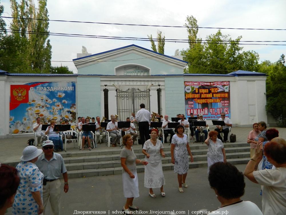 Волжский - оркестр в парке Дк Вгс - 20 июня (2).JPG