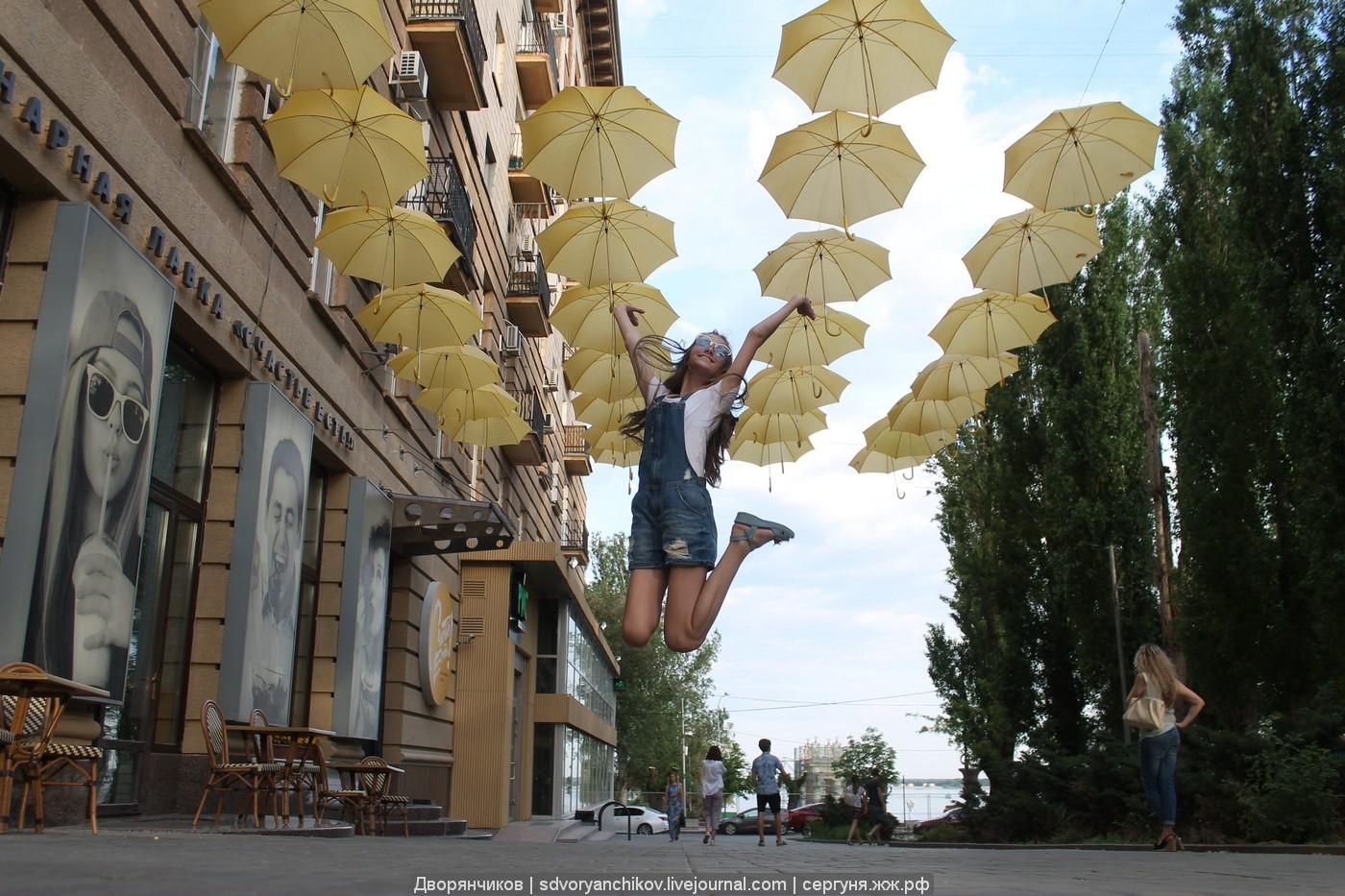 Тот момент, когда мимо зонтиков просто так пройти невозможно :)