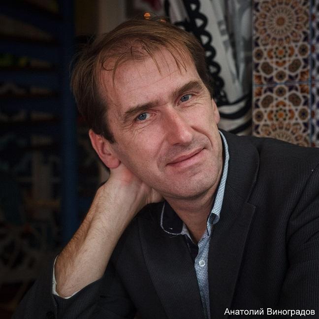 SerzhDvoryan - изображение профиля в жж. Автор фото Анатолий Виноградов