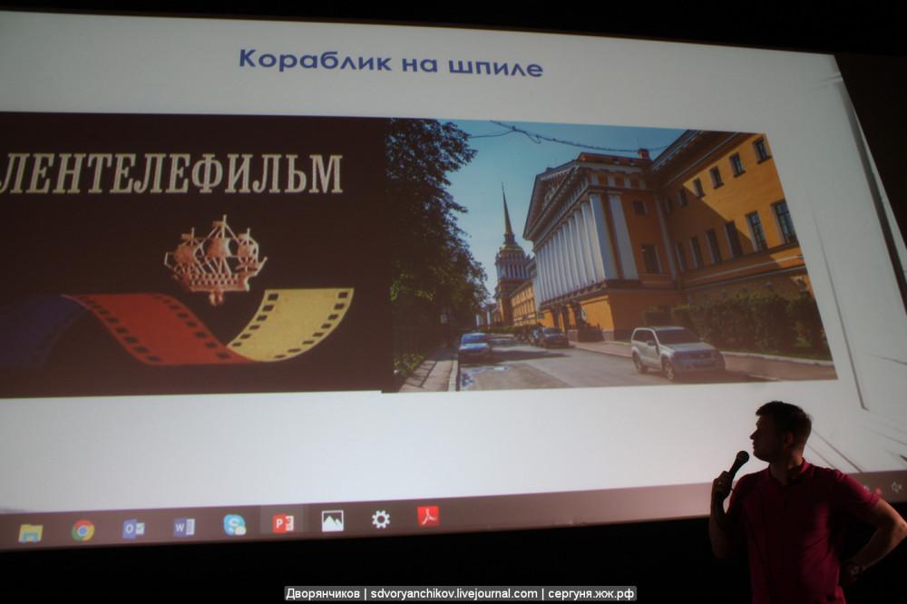 Фотография из блога Сергея https://sdvoryanchikov.livejournal.com/