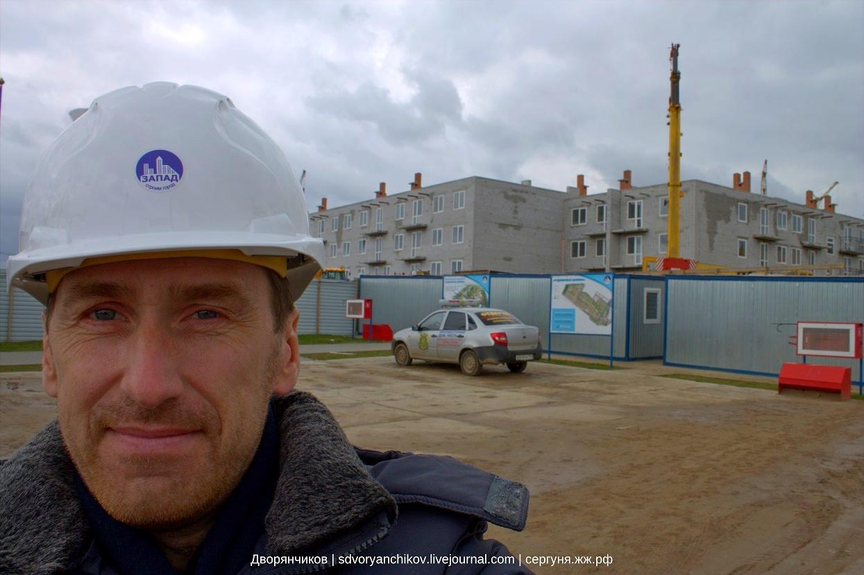 3. 2016 На строительстве ЖК Родниковая долина, Волгоград