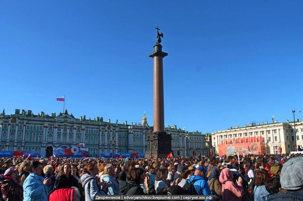 12 Концерт на Дворцовой площади